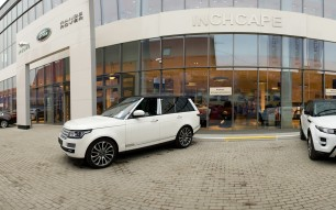 Inchcape Jaguar Land Rover Центр